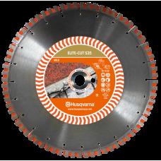 Алмазный диск Husqvarna ELITE-CUT S35