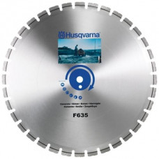 Алмазный диск Husqvarna F 640