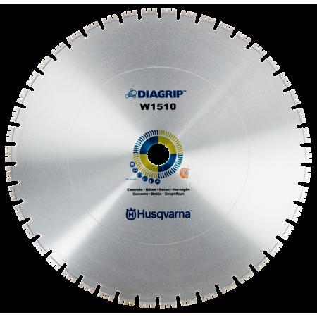 Алмазный диск Husqvarna W1510