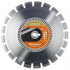 Алмазный диск Husqvarna ELITE-CUT S85